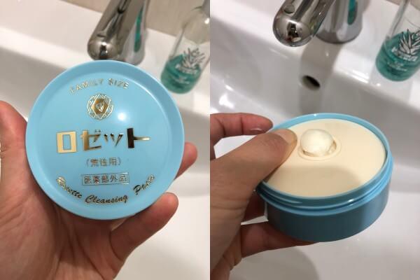 ロゼット洗顔パスタ 荒性肌2