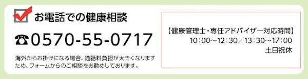 20nenhoippu_12