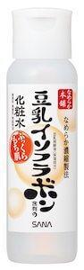 doroawawa_keshousui11